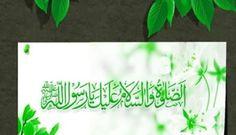 NABI E KAREEM Sallallahu alaihi wasallam ne irshaad farmaya: Main ne Jibreel Ameen se daryaft kiya kaunsa amal ALLAH TAALA ke nazdeek pasandida hai, Hazrath Jibreel Ameen Alaihissalaam ne arz kiya: Aye Paikar e Hamd o Sana! Aap par Durood padhna aur Ali bin Abu Talib ki Mohabbat.(Musnad ul Firdoos) http://ahlesunnatuljamaat.com/jo-juma-ke-din-ya-raat-me-surah-haa-meem-dukhan-padhega/