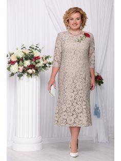 Платья в интернет-магазине Belpodium.ru Ninele 2105