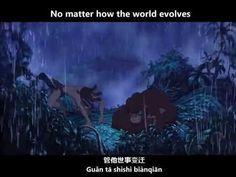 Tarzan - You'll be in my heart (Chinese Mandarin pop version) Subs
