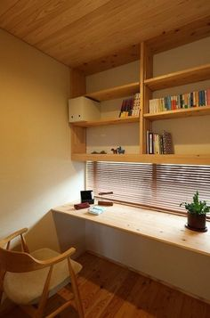 Best Interior Home Design Trends For 2020 - Interior Design Ideas Casa Muji, Muji Haus, Home Office Design, Interior Design Living Room, Interior Decorating, Japanese Home Decor, Japanese Interior, Home Library Rooms, House Rooms