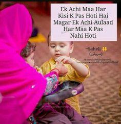 Dhoka shayari in hindi with images Pyaar Mein Dhoka