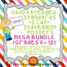 Special Education Forms- IEP & Data Collection... by Kristy's Custom Creations | Teachers Pay Teachers