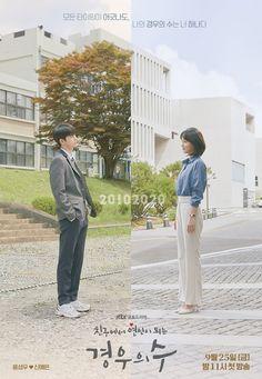 Korean Drama List, Watch Korean Drama, Korean Drama Movies, Korean Actors, Korean Friends, Ong Seung Woo, Friends Poster, Watch Drama, Best Dramas