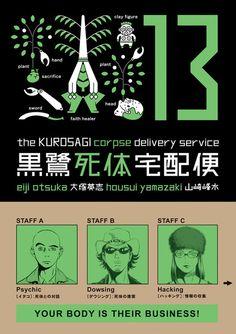 Japanese Manga: Kurosagi Corpse Delivery Service.Bunpei Yorifuji. 2012