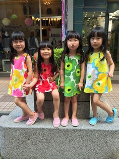 WANG IDENTICAL QUADRUPLETS:  Audrey, Emma, Natalie and Isabelle.