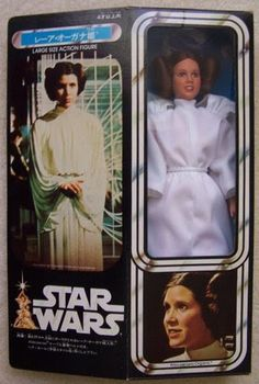 I sold my Princess Leia doll at a yard sale when I was about 13 and I've regretted it ever since!