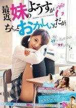 Download Film What's Going on with My Sister Subtitle Indonesia, Nonton Movie What's Going on with My Sister Subtitle English Full Movie.