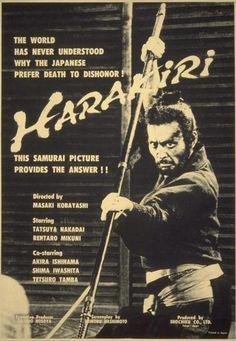 切腹 / Harakiri (1962) US poster