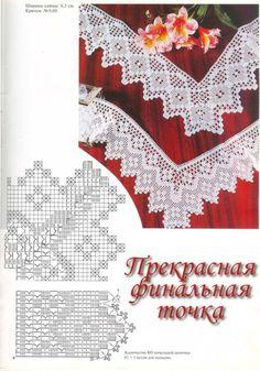 Gallery.ru / Фото #27 - Moda_i_model'10-2004 - tr30935