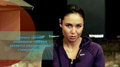 """Ляйсан Утяшева - """"Как варить кофе и качать ягодички"""""""