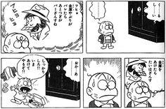 『おそ松くん』エピソード 赤塚先生お気に入り『おそ松くん』1   赤塚不二夫公認サイトこれでいいのだ!!