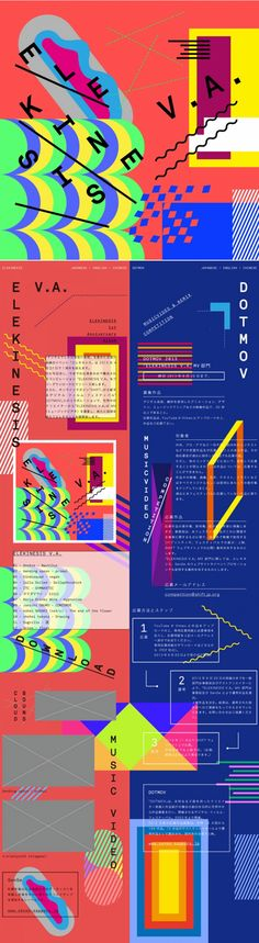 ELEKINESIS V.A. | Hirofumi Abe