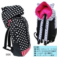 WOR Dot Megazip Backpack Hoodie ~ Black- $74.00 (Where has this been all my schooling life?)