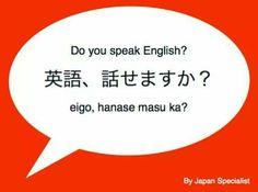 Do you speak english? #learnjapanese
