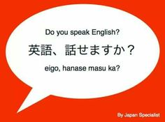 Do you speak english? #learnjapanese