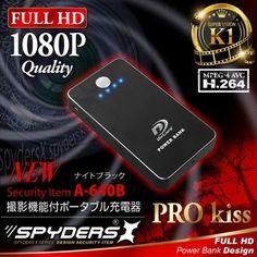 最新!超小型カメラ最前線: ポータブルバッテリー・充電器型超小型ビデオカメラ スパイダーズX (A-640B) ナイトブラック ...