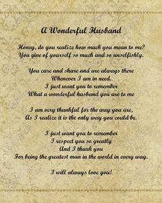 a wonderful husband love poem from wife to by queenofheartgifts 499 love birthday quotes