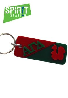 Alpha Gamma Delta Split Symbol Keychain-On sale this week! (1/20-1/26/13)