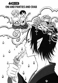 Hoozuki no Reitetsu 6 - Page 2