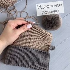 Do you know how to knit a perfect gum? Then you have to watch this vide. Do you know how to knit a perfect gum? Then you have to watch this vide… Knitting Daily, Summer Knitting, Knitting Videos, Knitting For Beginners, Lace Knitting, Knitting Patterns, Diy Crafts Knitting, Knitting Projects, Knitted Hats