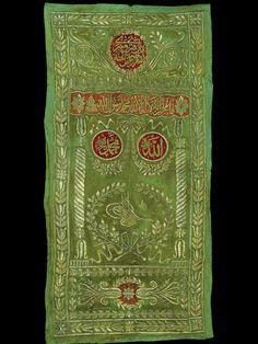 AN OTTOMAN SILK AND METAL-THREAD CURTAIN, WITH THE TUGHRA OF SULTAN MAHMUD II (1223-55-1808-39)