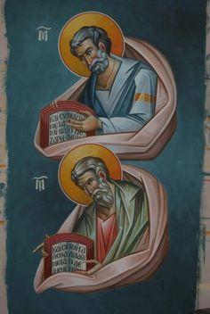 Byzantine Icons, Byzantine Art, Royal Doors, Orthodox Christianity, Orthodox Icons, Religious Art, Little Sisters, Urban Art, Saints
