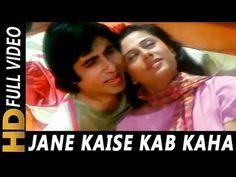 Aaj Rapat Jaye Toh - Amitabh Bachchan - Smita Patil - Namak Halal - Romantic Song {HD} - YouTube