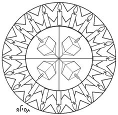 Hanukkah coloring pages menorahs this is not the for Jewish mandala coloring pages