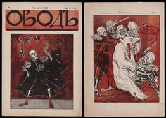 Ovod 1906 by peacay, via Flickr