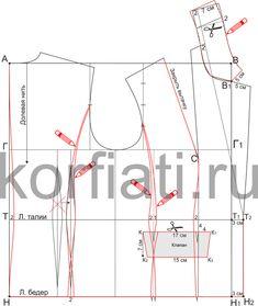 Выкройка жакета с вертикальными рельефами - моделирование спинки и полочки T Shirt Sewing Pattern, Pattern Drafting, Dress Sewing Patterns, Sewing Patterns Free, Clothing Patterns, Bolero Pattern, Jacket Pattern, Coat Patterns, Fashion Sewing