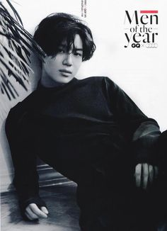 SHINee's Taemin featured in December issue of 'GQ' for their 'MEN OF THE YEAR' list | allkpop.com