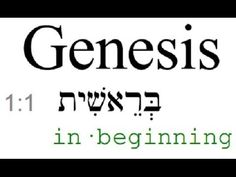 Introduction to Reading Biblical Hebrew with Sherry, Lesson 1 - YouTube