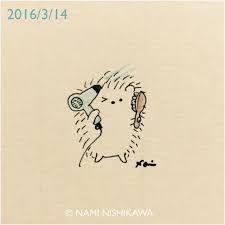 Resultado de imagen para nami nishikawa.com