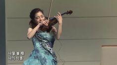 Emaus 7.Când trâmbița Domnului va anunța judecata Violin - Ji-Hae Park