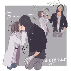 Image Manhwa Manga, Manga Anime, Anime Art, Conan, Super Manga, Kaito Kid, Amuro Tooru, Manga Couple, Manga Love