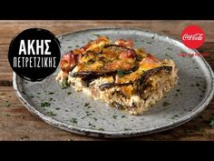 Σουφλέ Μελιτζάνας | Άκης Πετρετζίκης - YouTube Greek Recipes, Easy Recipes, Happy Foods, Food Porn, Easy Meals, Appetizers, Yummy Food, Make It Yourself, Vegetables