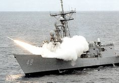 Oliver Hazard Perry Class guided missile frigate USS Vandegrift (FFG 48).