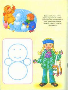 Paper Doll Lyalya 4 - Nena bonecas de papel - Picasa Web Albums