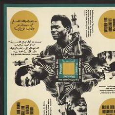 Political Posters, Labadie Collection, University of Michigan: Support our armed struggle for South African liberation