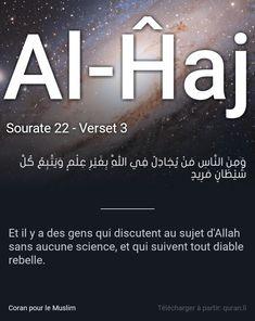 Verset du jour Le Noble Coran, Verses