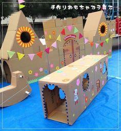 幼稚園のバザー 手作りおもちゃ広場