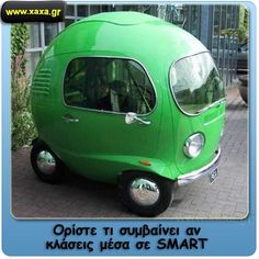 I present to you, the Volkswagen Nano in other words some idiot let one rip in a smart car. What the Hell is that! It looks like a front of VW bus nose put on an egg! Smart Auto, Smart Car, Auto Volkswagen, Vw T1, Haha, Automobile, Microcar, Camping Car, Camping Photo