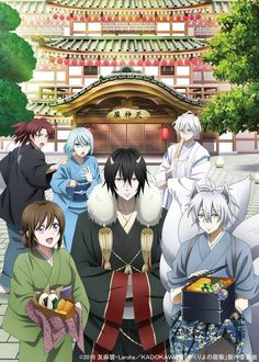 Kakuriyo no Yadomeshi Anime Show Key Visual Revealed.