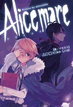 Read Alice mare Light Novel for free at NovelDesu. The best source to read Light novel, Web Novel online Light Novel Online, Alice Mare, Mad Father, Corpse Party, Rpg Horror Games, Witch House, Fox Art, Weird World, Indie Games