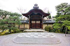 Eikan-do | Karamon Gate