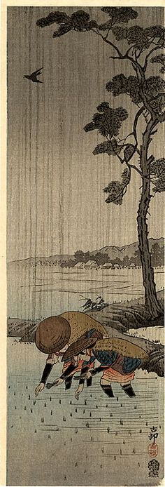 Two men planting rice in a heavy downpour | (c.1910) | Koson Ohara (1877-1945), Japan