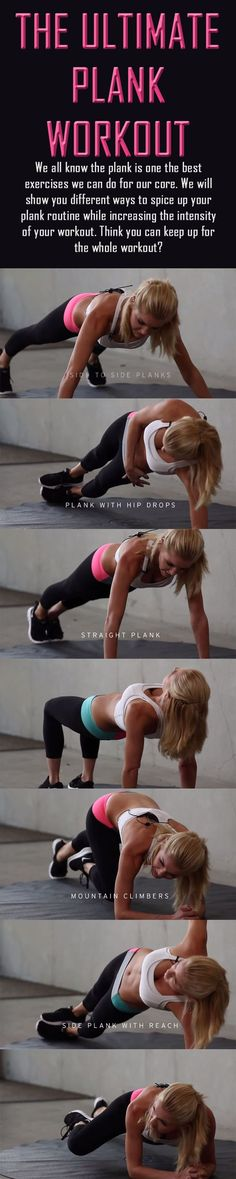 The ultimate plank workout. Give your core the best possible workout with this variation on the traditional plank. #workout #exercise #plank #coreworkout #abworkout #abexercise #coreexercise #fitness