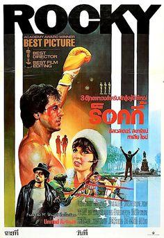 ROCKY Thai Movie Poster Saiba mais sobre Lendas da Músicas no E-Book Gratuito – 25 VOZES QUE MUDARAM A HISTÓRIA DA MÚSICA em http://mundodemusicas.com/vozes-musica/