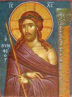 Νυμφιος