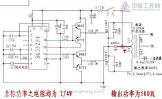 3525 inverter Electronics Mini Projects, Electronic Circuit Projects, Battery Charger Circuit, Dc Ac, Solar Inverter, Class D Amplifier, Diy Speakers, Radio Alarm Clock, Circuit Diagram